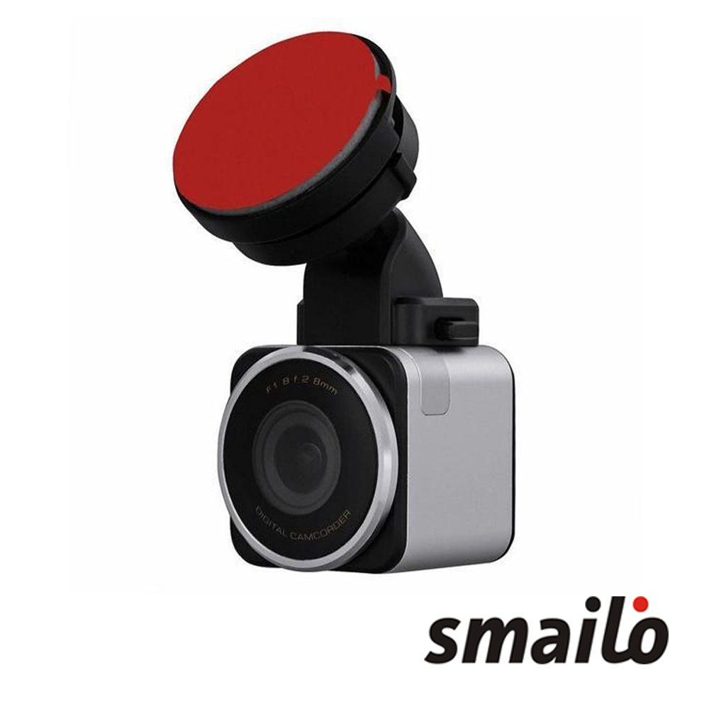 Camera Auto Full Hd Smailo Silver Smvisions