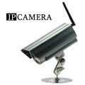 Camere Supraveghere IP