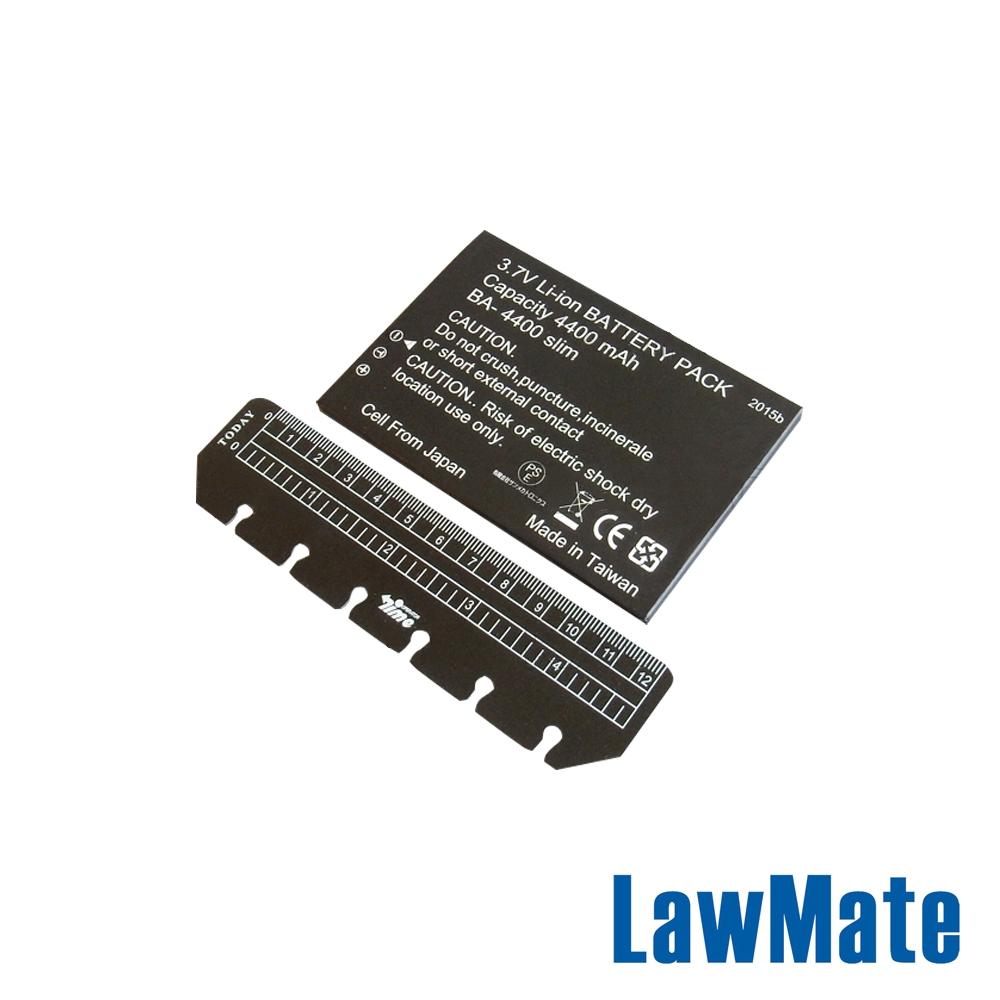 BATERIE LITHIUM 3.7 V PENTRU PV1000TOUCH LAWMATE BA-4400SLIM