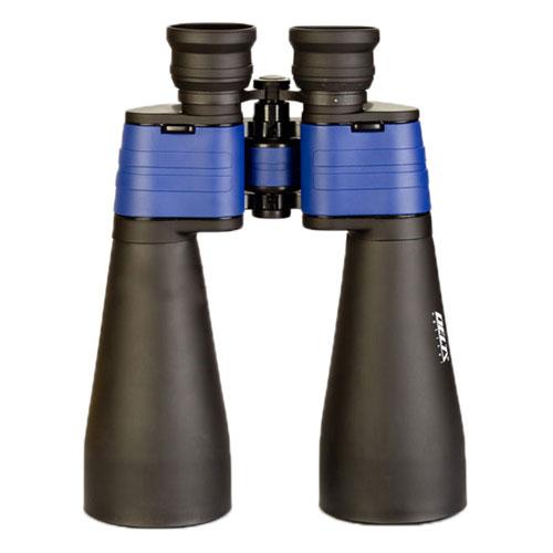 Binoclu Delta StarLight 15x70 imagine spy-shop.ro 2021