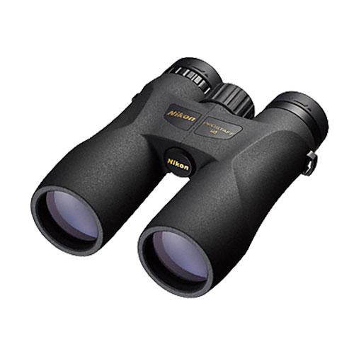 Binoclu Nikon Prostaff 5 8x42 imagine spy-shop.ro 2021