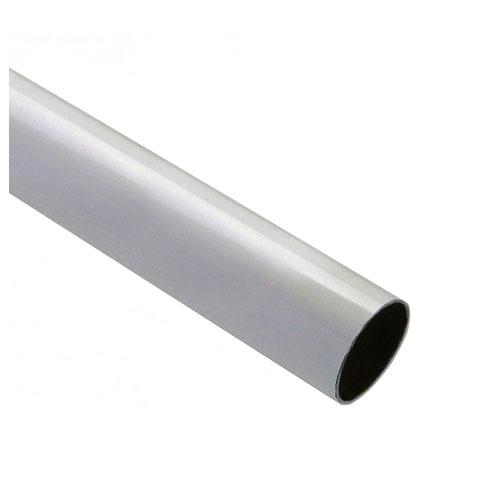 Brat bariera Nice WA7, aluminiu, 6 m imagine spy-shop.ro 2021