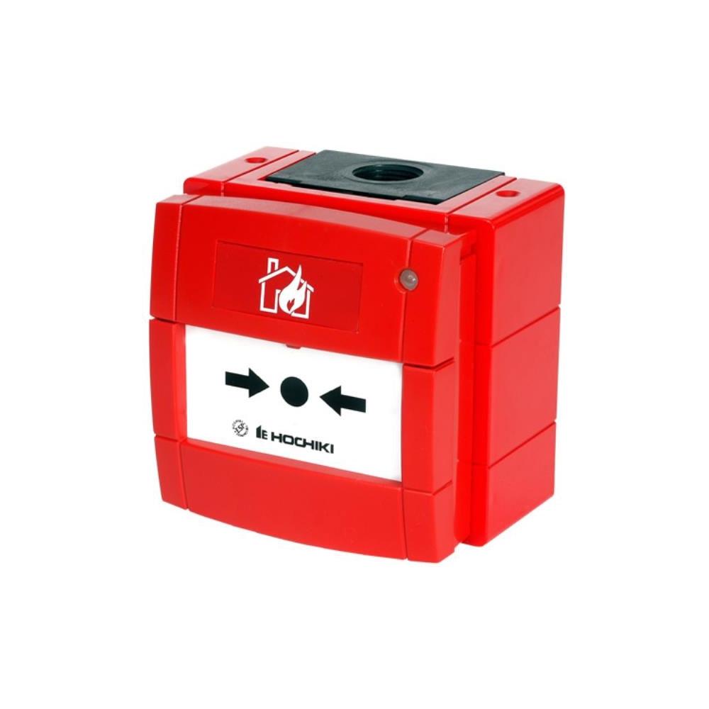 Buton de incendiu adresabil cu izolator la scurt-circuit Hochiki HCP-W(SCI), IP67, LED dual, cutie de montaj rosie imagine spy-shop.ro 2021