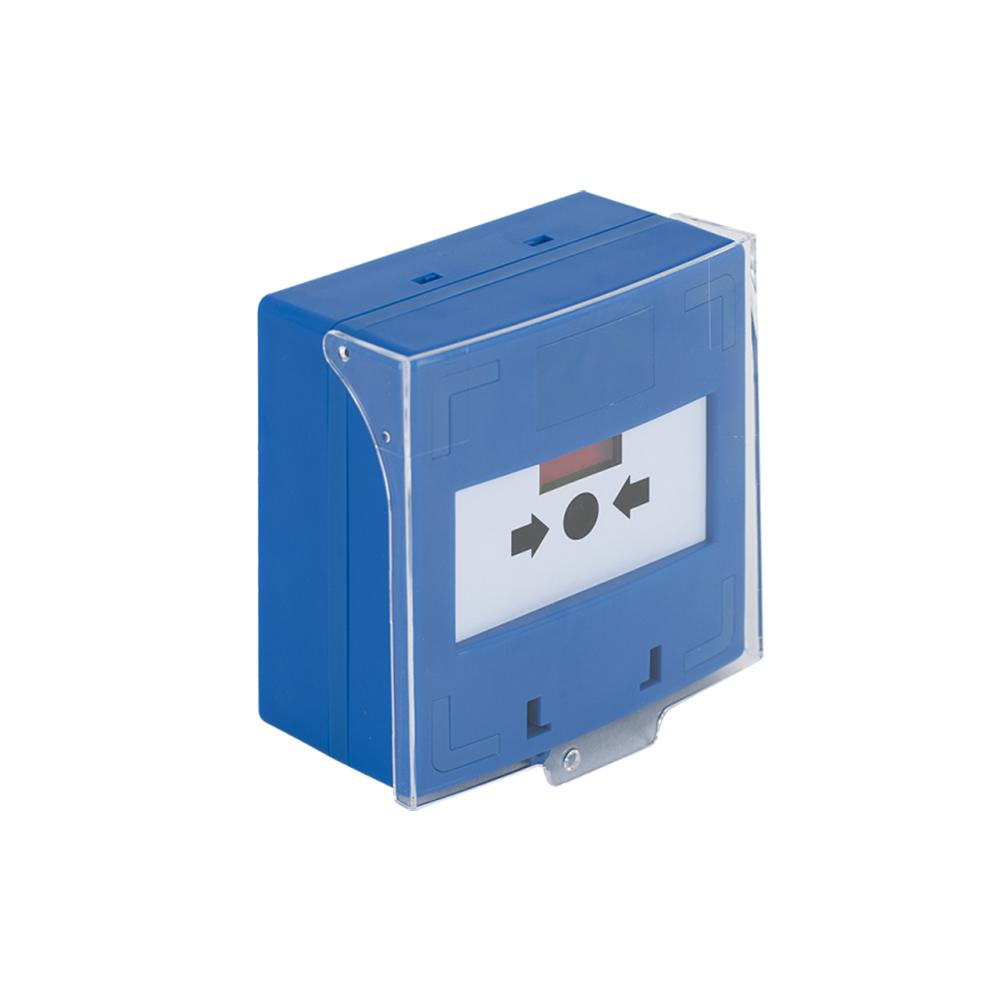 Buton cerere iesire SCP-100-bl aplicabil, 3 comutatoare NC-COM-NO, 192 g, ABS imagine spy-shop.ro 2021