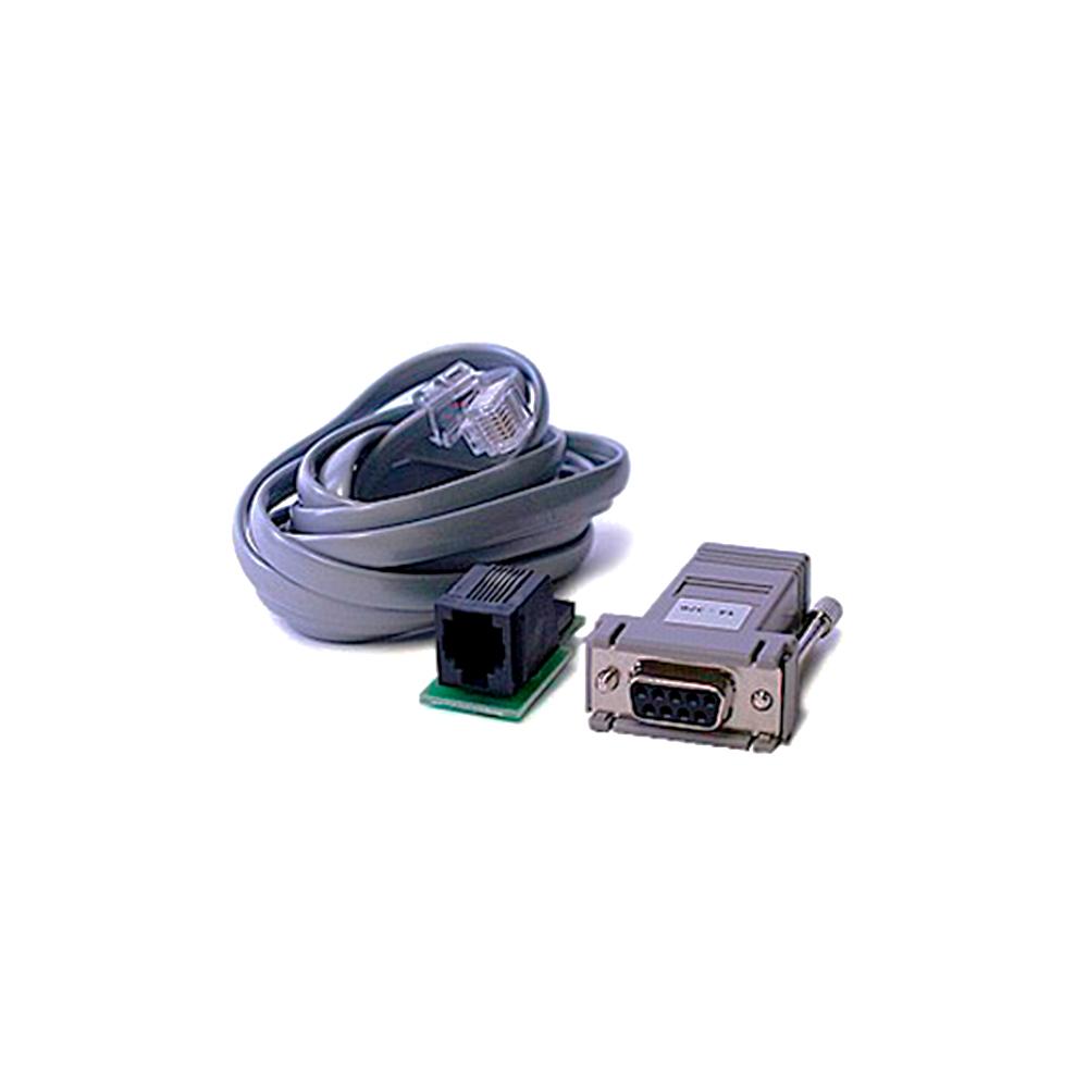 Cablu de conexiune DSC PC LINK imagine spy-shop.ro 2021