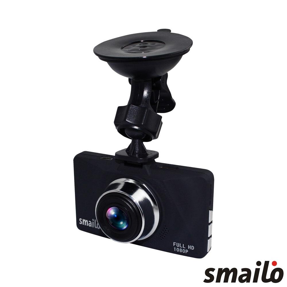 Camera Auto Full Hd Cu Dvr Smailo Optic