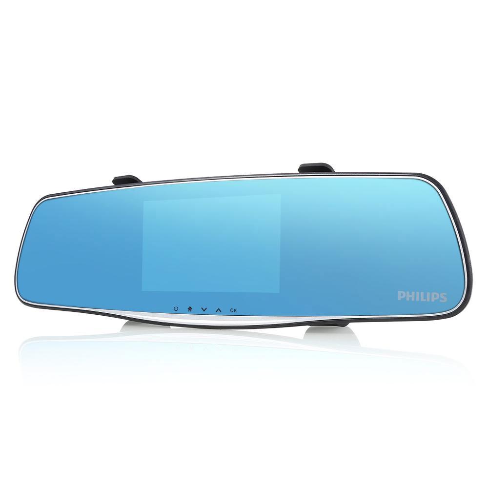 Camera pentru masina Philips CVR800, 2 MP, detectia miscarii, ecran 4.3 inch imagine spy-shop.ro 2021