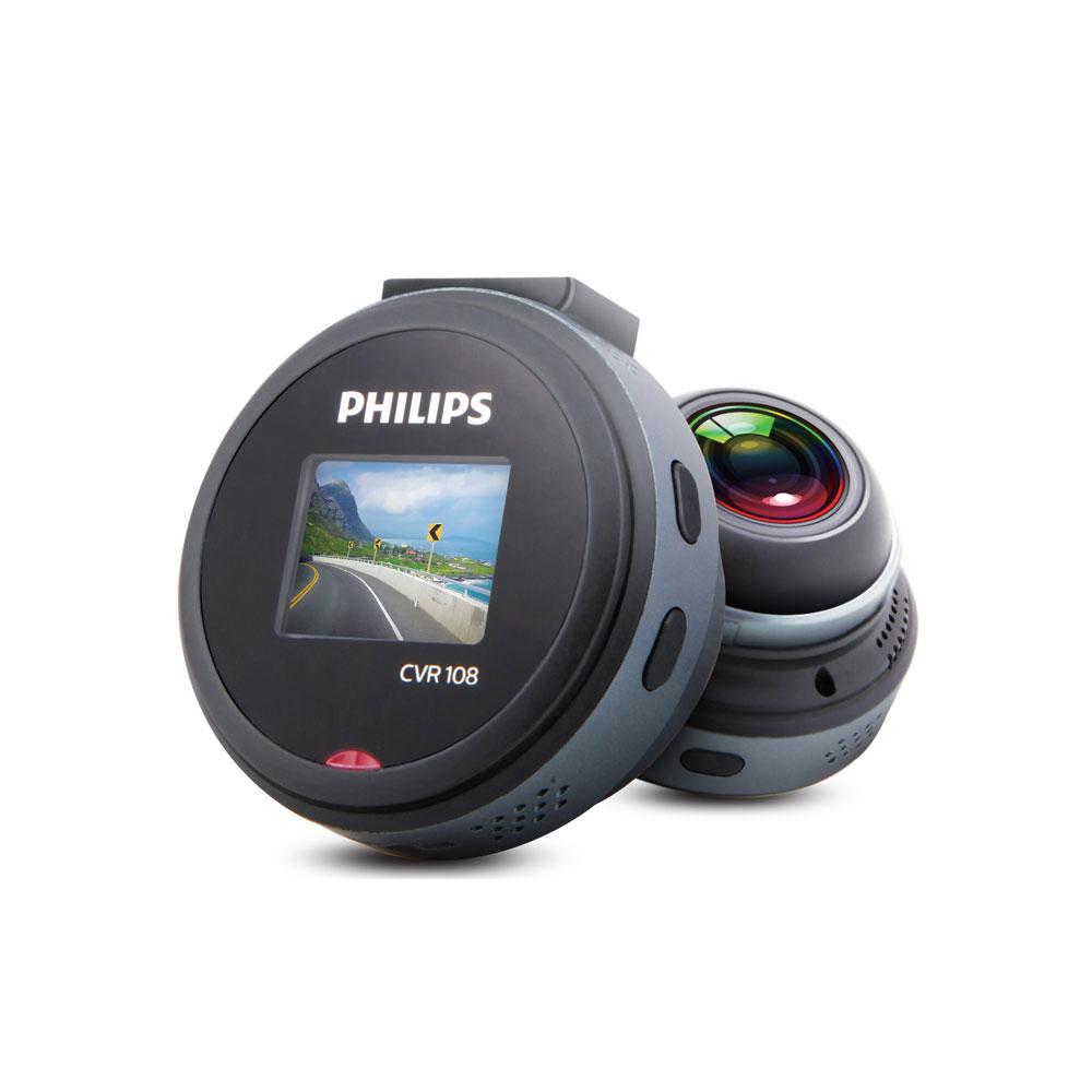 Camera pentru masina Philips CVR108, 2 MP, ecran 1 inch, detectie miscare imagine spy-shop.ro 2021