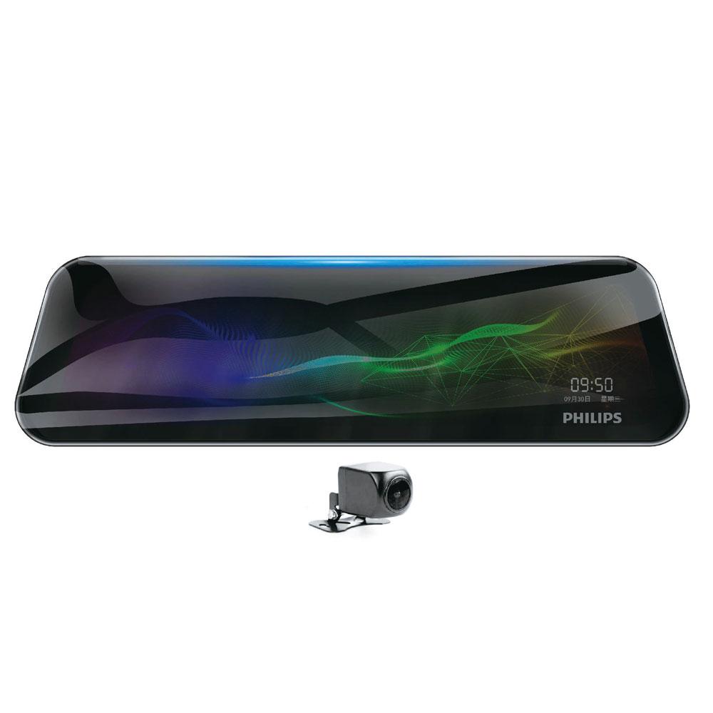 Camera pentru masina Philips CVR1500, 3 MP, LDWS, FCWS, ecran 4.3 inch, WiFi imagine spy-shop.ro 2021