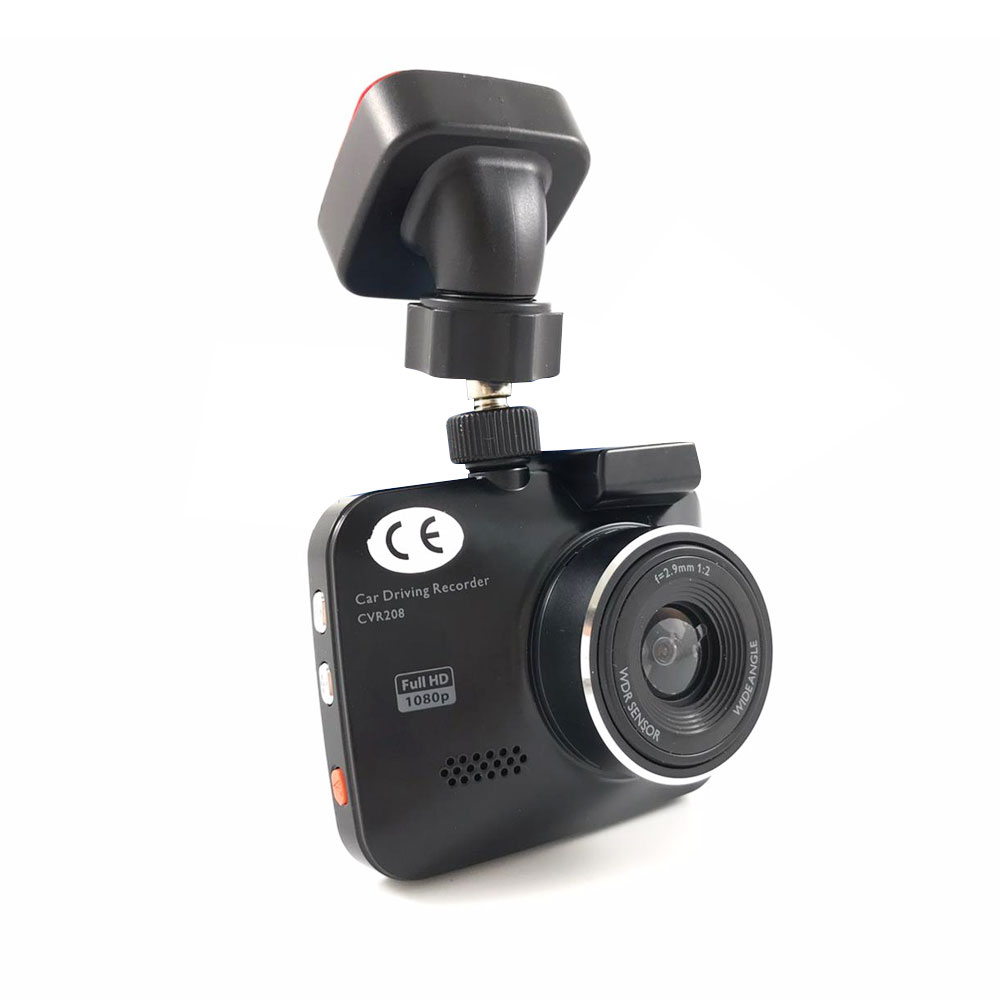 Camera pentru masina Philips CVR208, 2 MP, detectia miscarii, ecran 4.3 inch imagine spy-shop.ro 2021