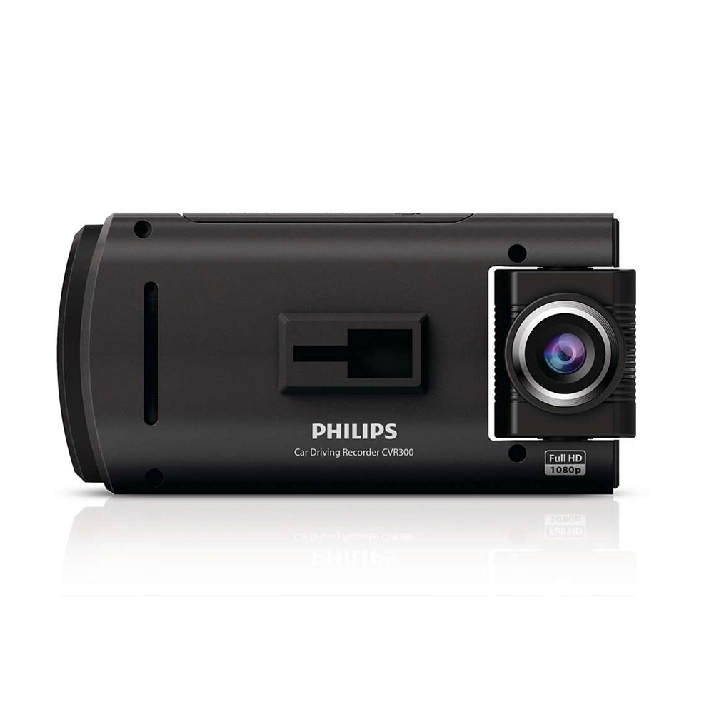 Camera pentru masina Philips CVR300, 2 MP, detectia msicarii, ecran 2 inch imagine spy-shop.ro 2021