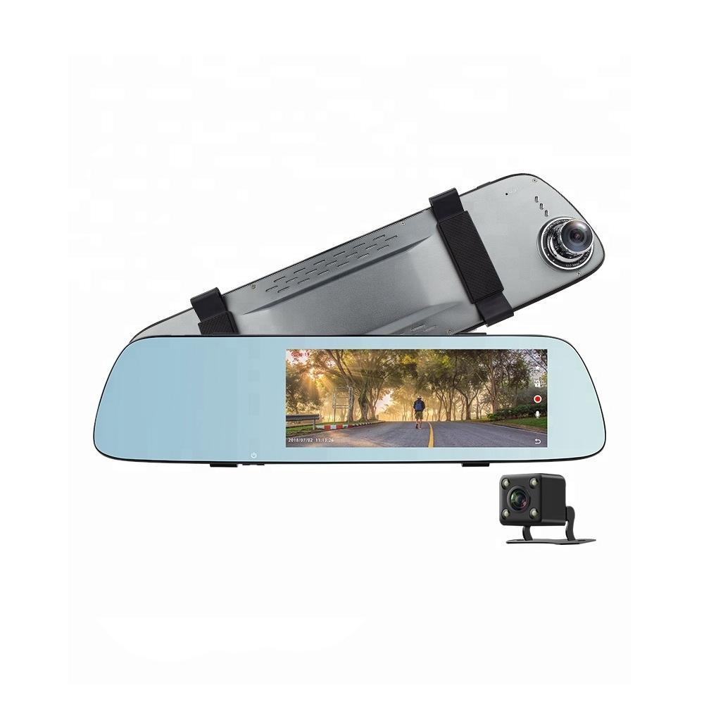 Camera pentru masina T709, 2 MP, detectia miscarii, auto ON/OFF, ecran 7 inch Touch