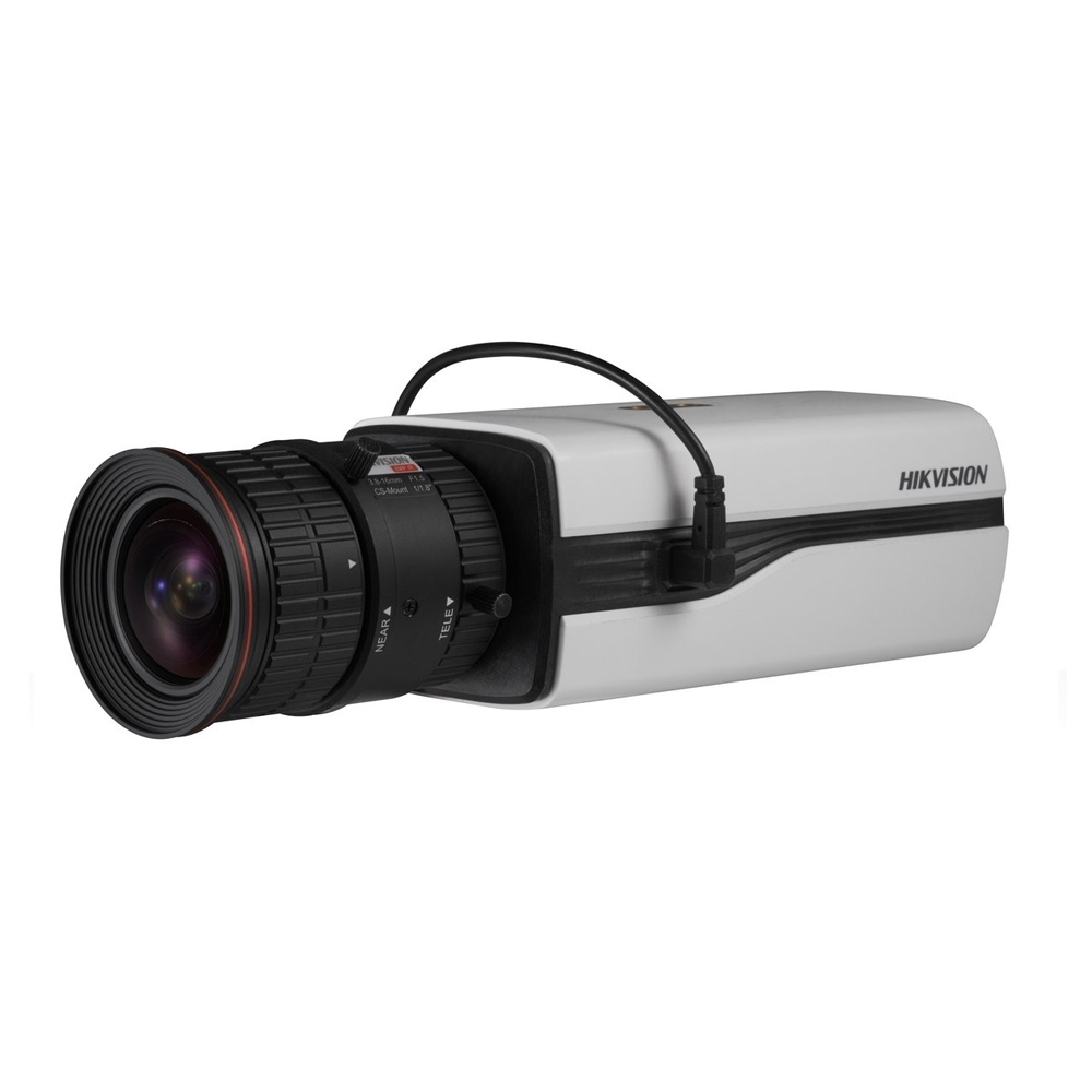 CAMERA SUPRAVEGHERE DE INTERIOR HIKVISION TURBO HD DS-2CC12D9T-A