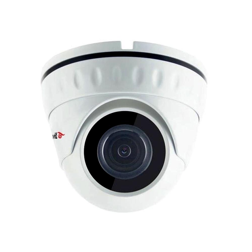 Camera supraveghere Dome Acvil AHD-DF20-5M, 5 MP, IR 20 m, 3.6 mm imagine spy-shop.ro 2021