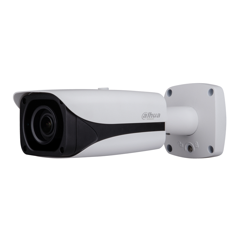 Camera supraveghere exterior IP Dahua IPC-HFW5231E-Z, 2 MP, IR 50 m, 2.7 - 12 mm, motorizat