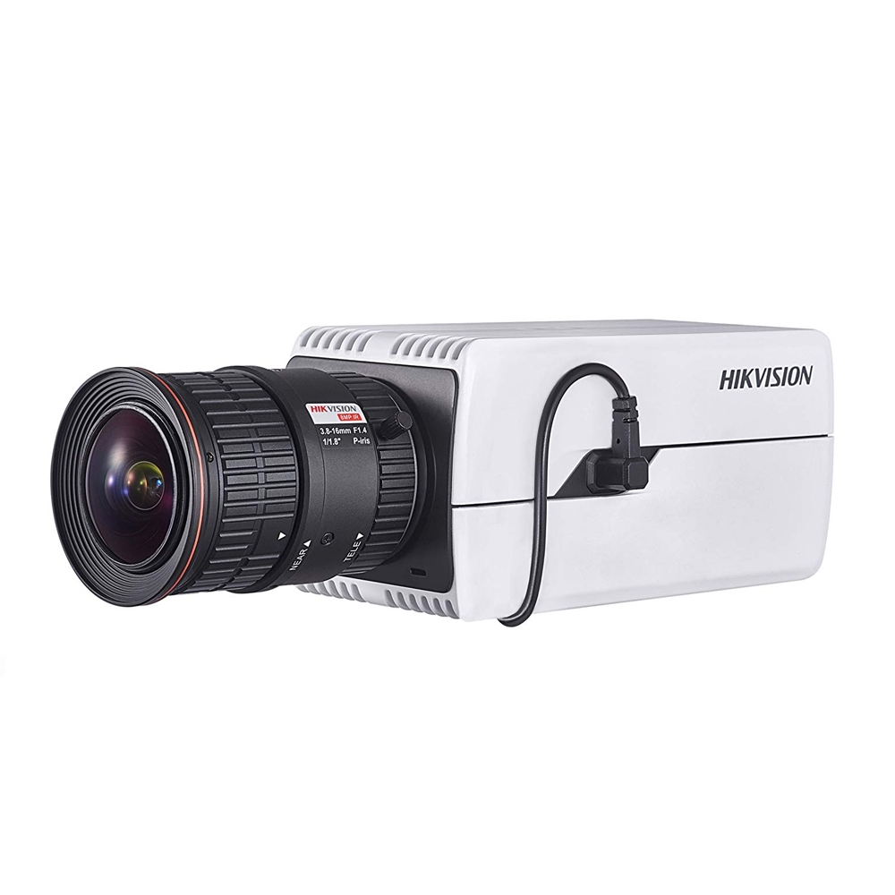 Camera supraveghere interior IP Hikvision DS-2CD5026G0-AP, 2 MP, object counting imagine spy-shop.ro 2021