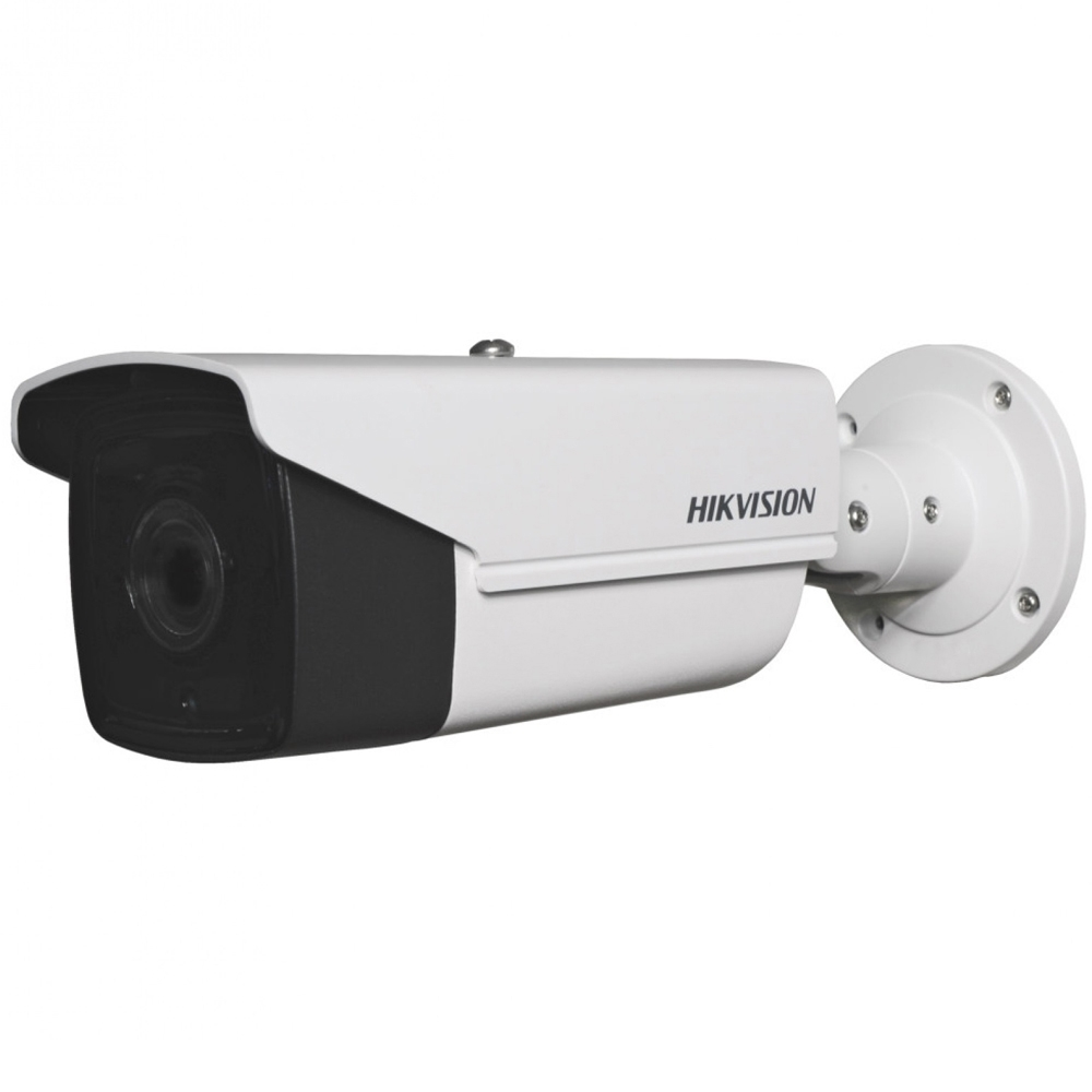 Camera supraveghere exterior IP Hikvision DS-2CD4A25FWD-IZHS, 2 MP, IR 50 m, 8 - 32 mm