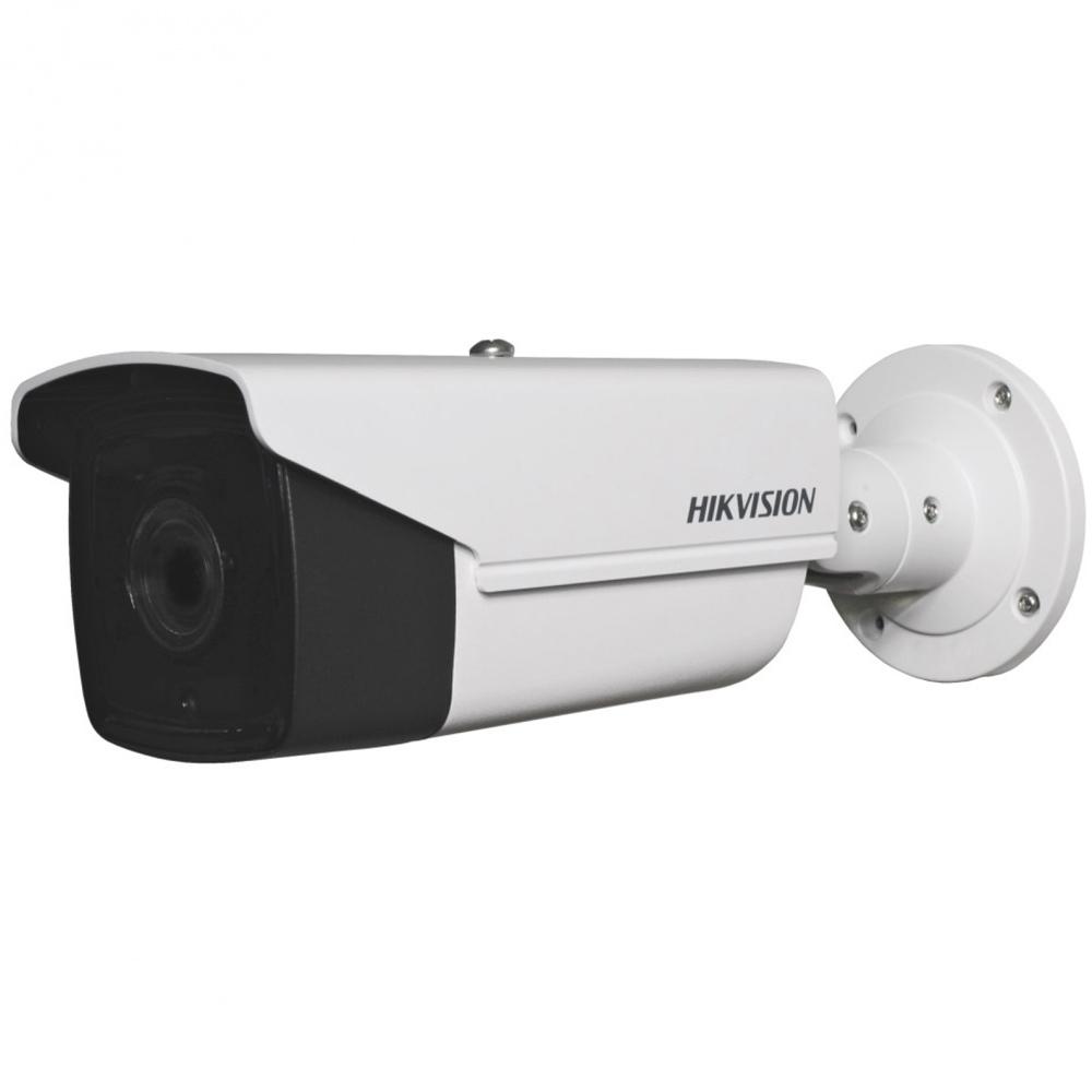 Camera supraveghere exterior IP Hikvision DS-2CD4A26FWD-IZS/P LPR, 2 MP, IR 50 m, 2.8 - 12 mm