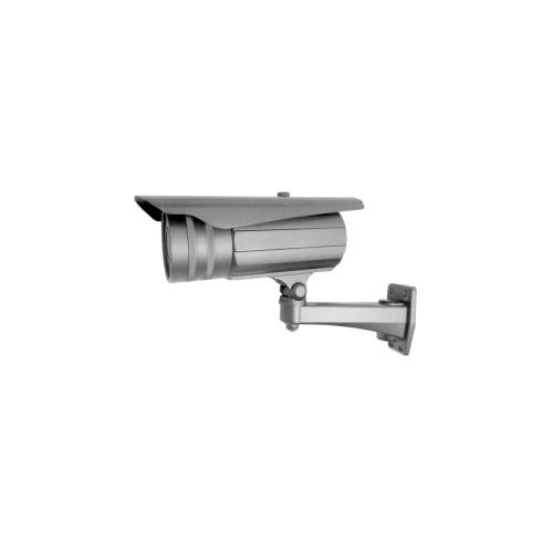 Camera Supraveghere Exterior Ip Videomatix Vtx 5011hd, 1.3 Mp, 2.8 - 12 Mm