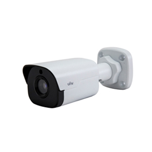 Camera supraveghere exterior IP Uniview IPC2124SR3-DPF120, 4 MP, IR 30 m, 12.0 mm