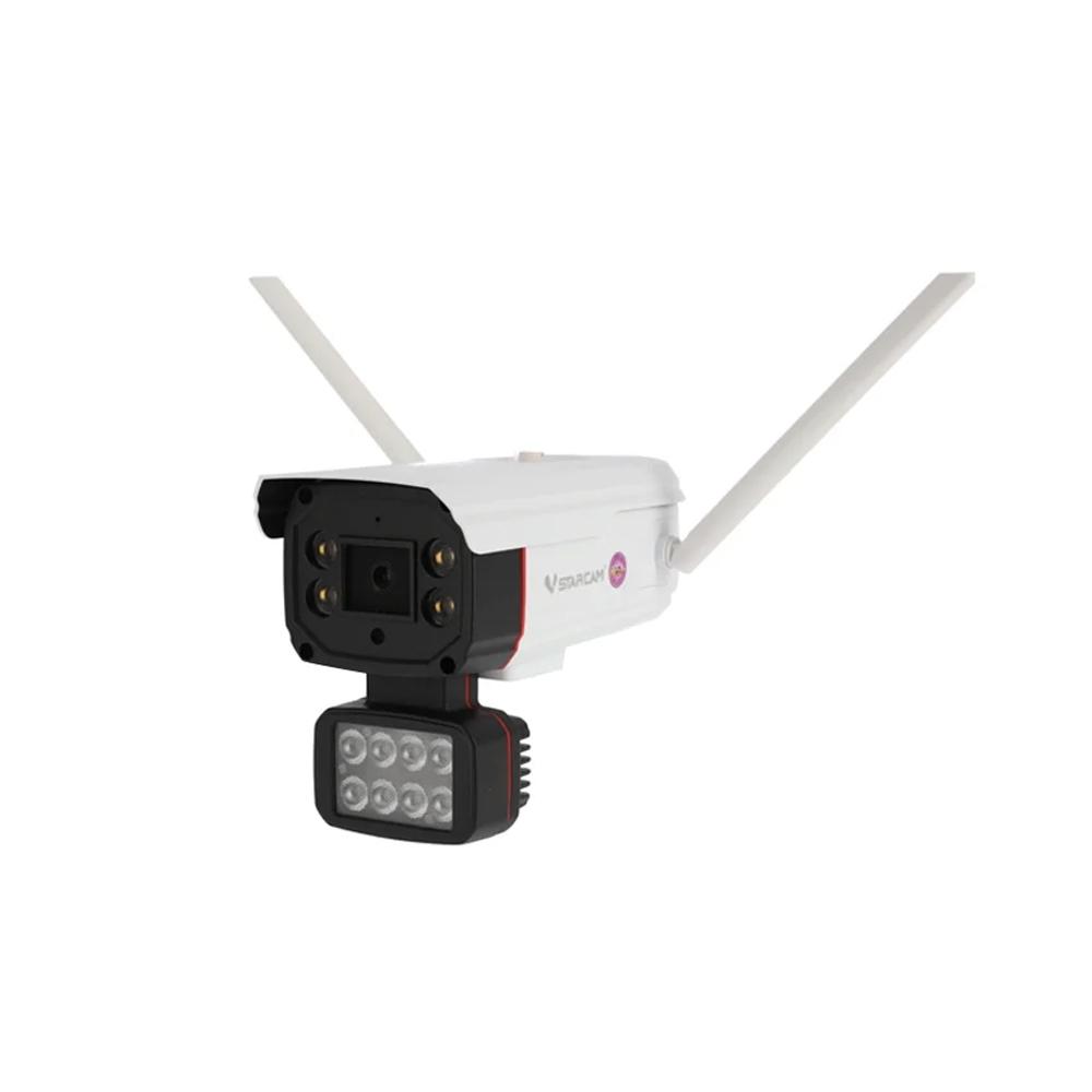 Camera supraveghere IP WiFi Vstarcam Full Color CS51, 2 MP, IR 20 m, lumina alba 20 m, 4 mm, microfon, slot card, detectie miscare