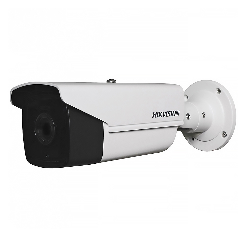 Camera supraveghere exterior IP Hikvision DS-2CD4A26FWD-IZHS, 2 MP, IR 100 m, 8 - 32 mm