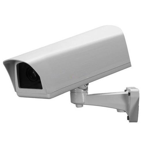CARCASA DE EXTERIOR CU INCALZITOR IR EN-1000 imagine spy-shop.ro 2021