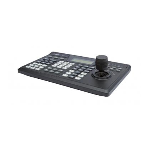 CONTROLLER CU JOYSTICK 3D SI LCD NKB imagine spy-shop.ro 2021