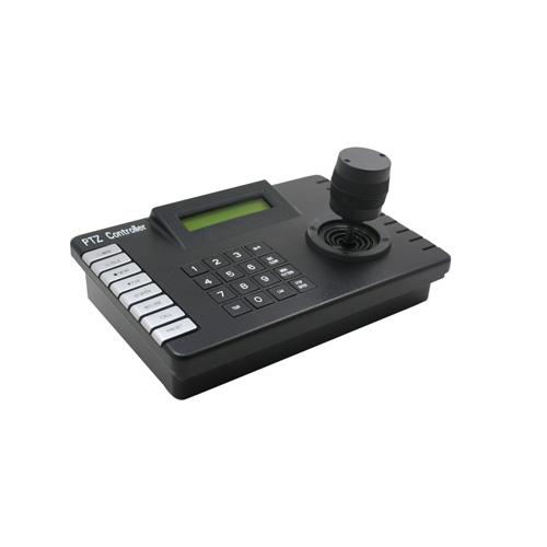 Controller cu joystick VKB-1007 de la Spyshop