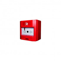 BUTON DE INCENDIU ADRESABIL GLOBAL FIRE GFE-MCPA