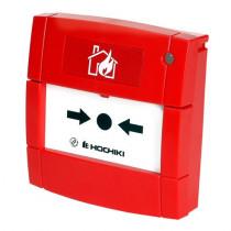 buton-de-incendiu-adresabil-hcp-e-sci-sil