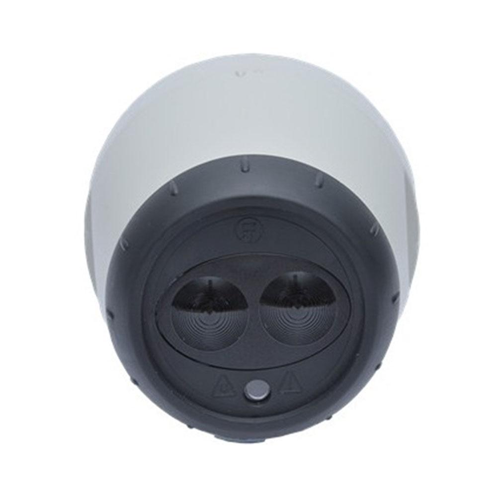 Detector suplimentar cu aliniere automata Apollo 29650-070, 8 - 50 m, compatibil SA7100-100APO imagine spy-shop.ro 2021