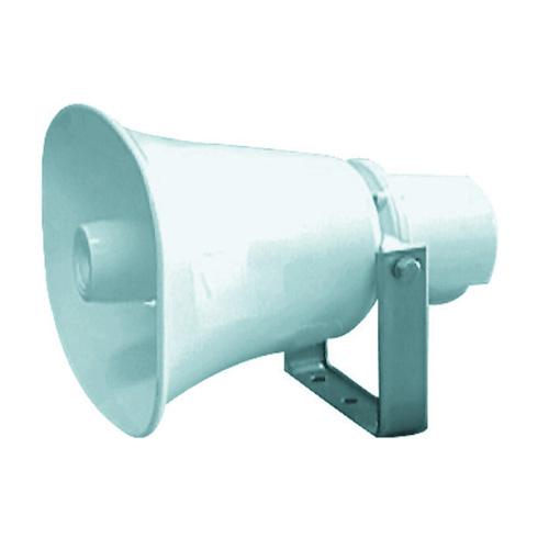 Difuzor pentru exterior NAC2502, 100 V, 20 W imagine spy-shop.ro 2021
