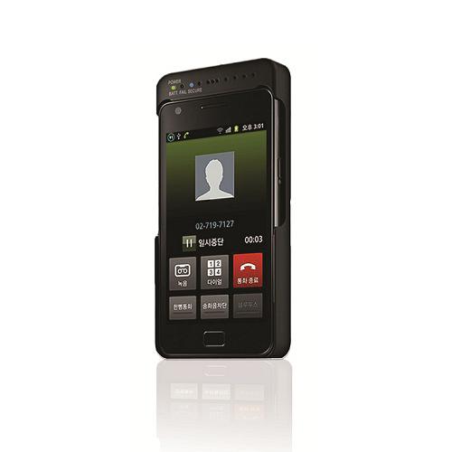Dispozitiv criptare convorbiri telefonice Voice Keeper FSM-GS2 SS-BD13, compatibil cu Samsung Galaxy S2, 8 ore autonomie imagine spy-shop.ro 2021
