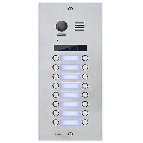 Videointerfon exterior modular DMR21-D16, 16 familii, ingropat, bloc imagine spy-shop.ro 2021