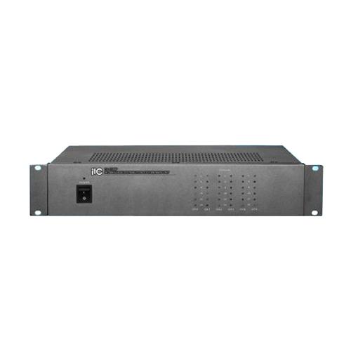 GENERATOR IR PENTRU CONFERINTE ITC TS-0700F