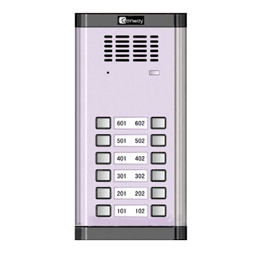 Interfon de exterior Genway WL-02NE 2*6, 12 familii, ingropat, aluminiu imagine spy-shop.ro 2021