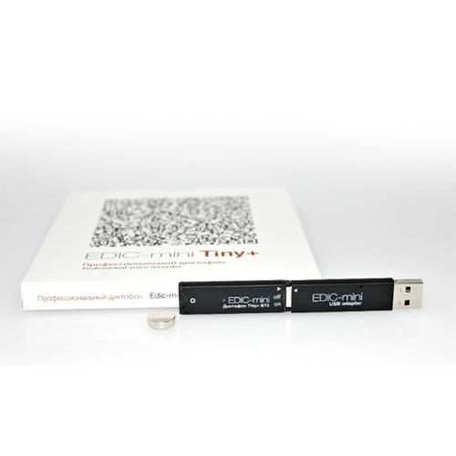 Micro reportofon digital profesional TSM EDIC-MINI TINY+ AR-THQ-B73, 4GB imagine spy-shop.ro 2021