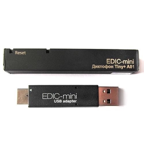 Micro reportofon digital profesional TSM EDIC-MINI TINY+ AR-THQ-A81, 4 GB imagine spy-shop.ro 2021