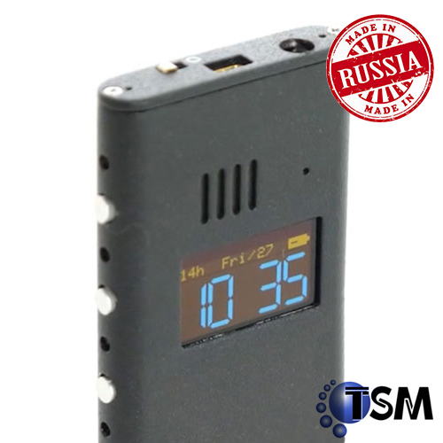 Micro Reportofon Digital Profesional Tsm Edic-miny Ray A36 8gb