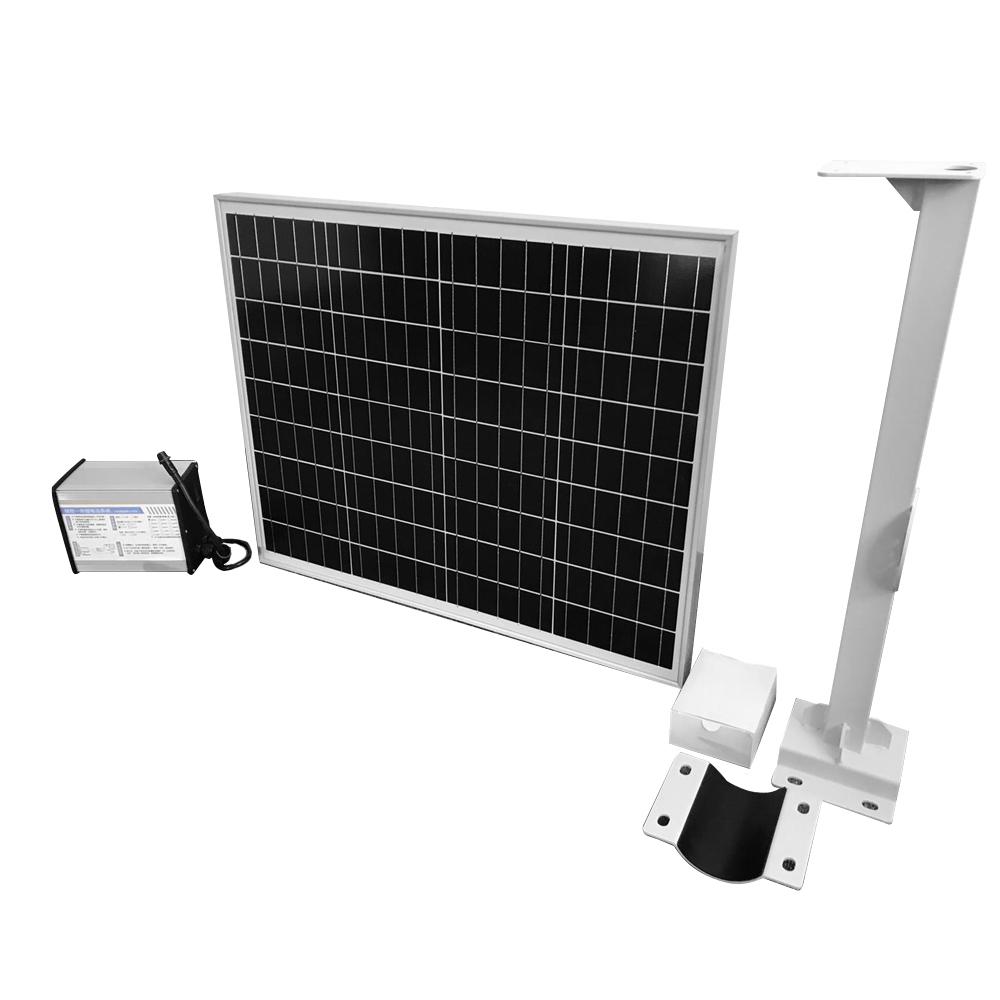 Panou solar camere video Vstarcam, 12V, 20AH, 80 ore