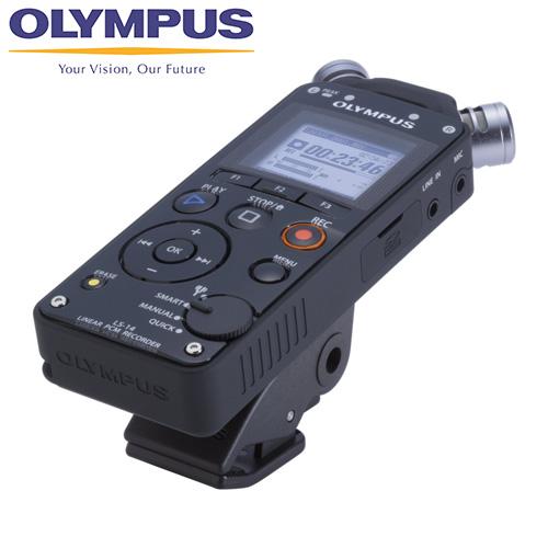 REPORTOFON DIGITAL OLYMPUS LS-14 STUDIO RECORDING imagine spy-shop.ro 2021