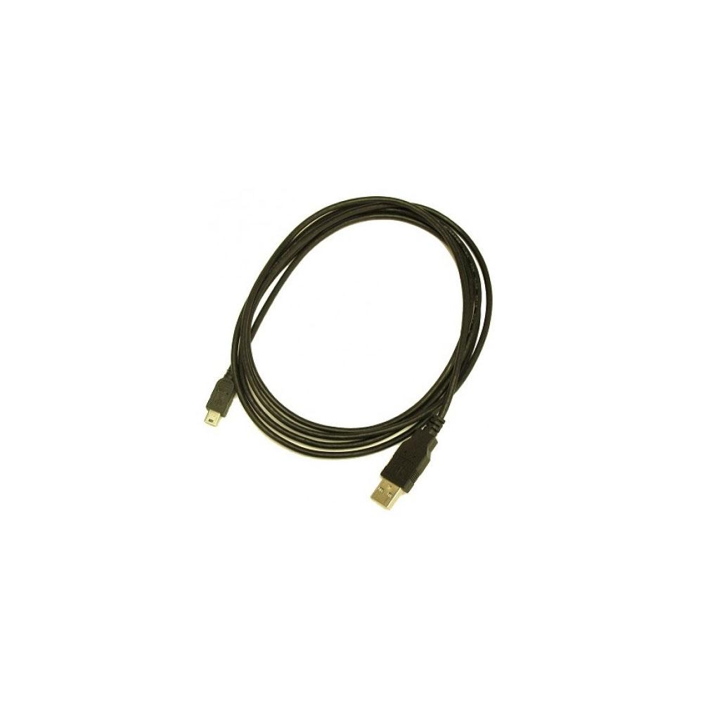 Rezerva cablu USB pentru gama Testifire SPARE 1047-001 imagine spy-shop.ro 2021
