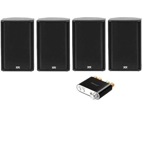 Sistem audio 4x Micromax HDC / Nobsound NS10 Bluetooth imagine spy-shop.ro 2021