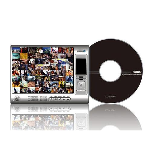 Software Pentru 4 Canale Nuuo Scb-ip +04