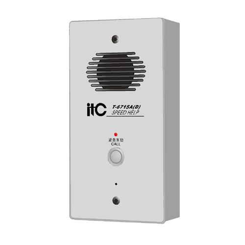Statie apelare de urgenta intercom ITC T-6715A(D), 1 buton, 1200 m, 1 W imagine spy-shop.ro 2021