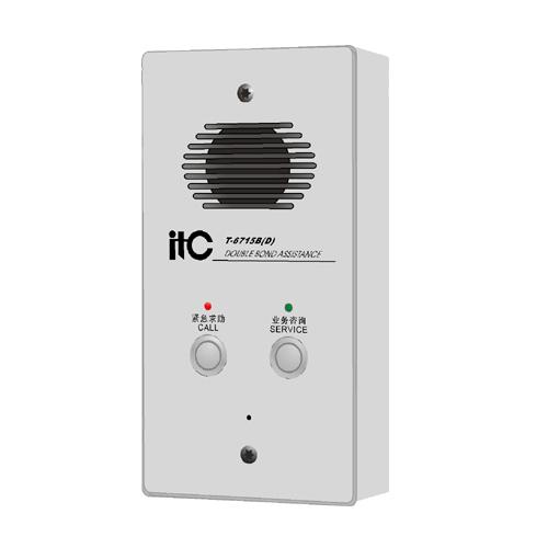 Statie apelare de urgenta si service intercom ITC T-6715B(D), 2 butoane, 1200 m, 1 W imagine spy-shop.ro 2021