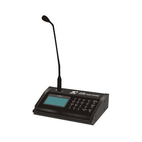 Statie de paginare cu microfon ip intercom ITC T-6702(D), 3.4 inch, 10/100 Mbps, 24 V imagine spy-shop.ro 2021