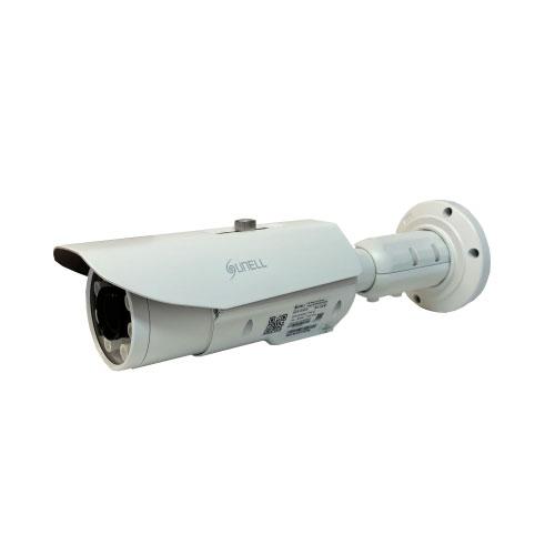 Camera supraveghere exterior IP SN-IPR57/20AKDN/T/ZI-7-22, 2 MP, LPR, IR 60 m, 7-22 mm, zoom motorizat imagine spy-shop.ro 2021